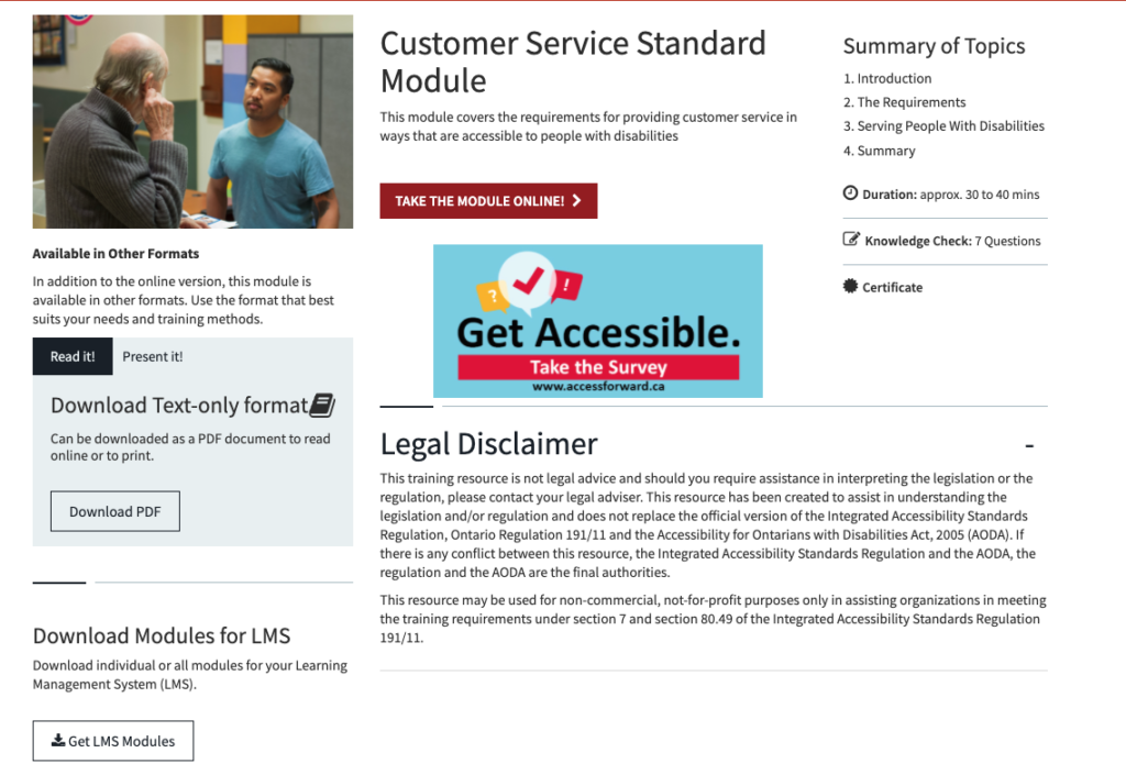 AccessForward - Customer Service Module